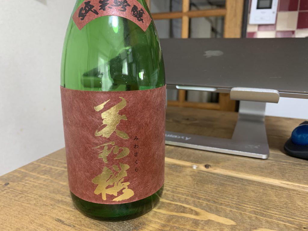 日本酒のボトル(美和桜)
