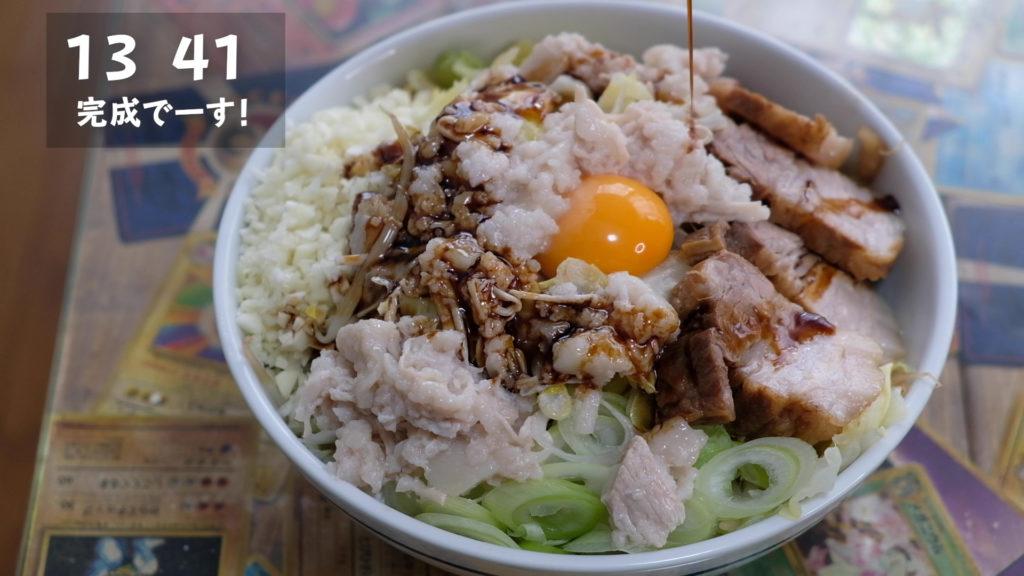 完成した二郎系混ぜ麺